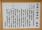 Sdscn9808